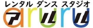 大阪レンタルスタジオ~アルル