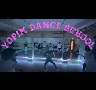 YOPIM DANCE SCHOOL~初心者専門スクール